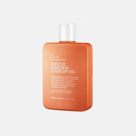 澳洲大橙瓶懒人防晒霜 | 一瓶=防晒+乳液+面霜
