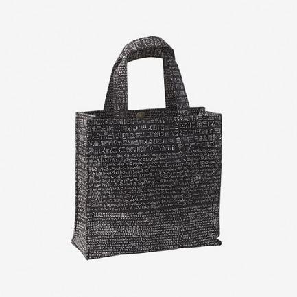Rosetta Stone 购物小包