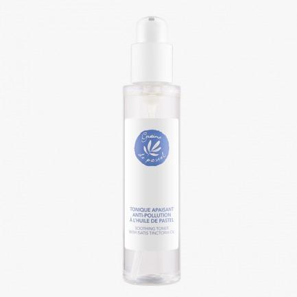 净彻柔肤水 | 抗污染舒缓肌肤,高能保湿