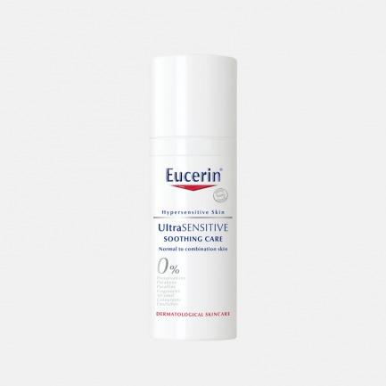 舒安修护霜 | 口碑产品,可长效抗敏