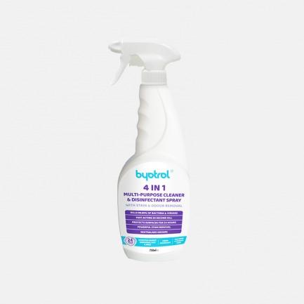 4合1 抑菌清洁喷雾 | 抑制杀死99.99%病毒