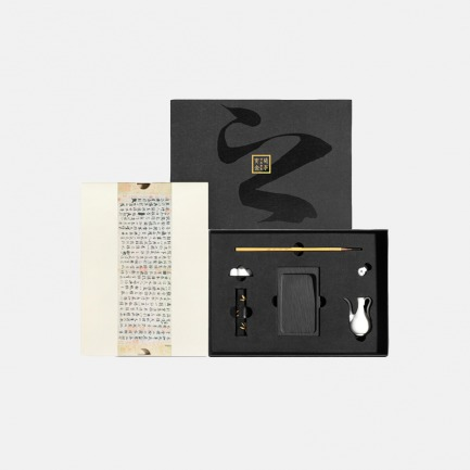兰亭宝盒·书法套装 | 兰亭集序,文房四宝