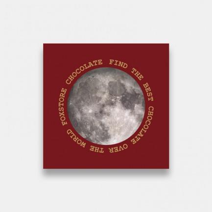 月球巧克力月饼礼盒 | 一枚五仁口味的巧克力大月饼
