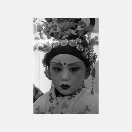 孙彦初 浚县 2016   收藏级限量摄影艺术品