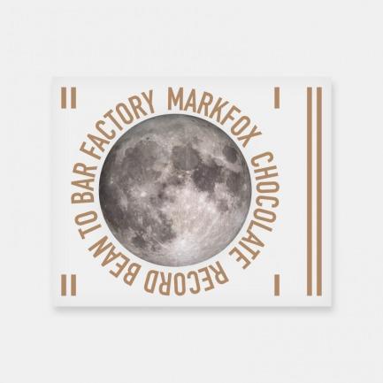 月球巧克力礼盒   一枚巧克力大月饼