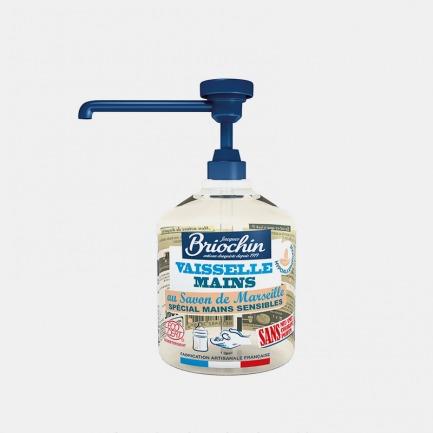 马赛皂浓缩生态洗碗液 | 奢享法式生活品质