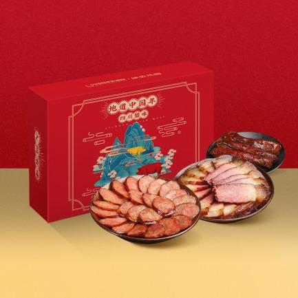 中国年四川眉山腊味礼盒 | 一口尝遍地道川味