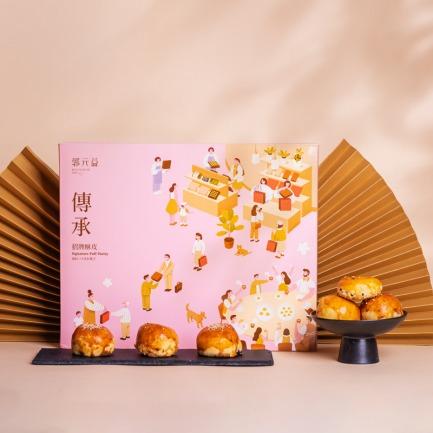 传承礼盒 | 手工制作浓郁香气细致酥脆