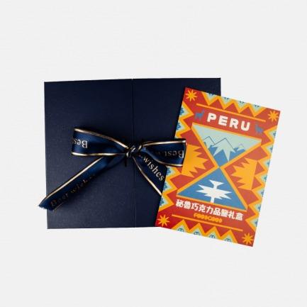 秘鲁巧克力礼盒 | 颜值超高 用料实在