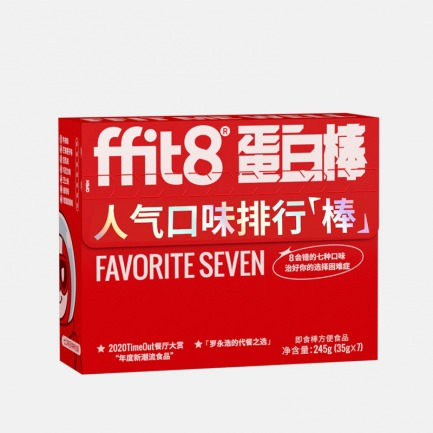 7种口味代餐蛋白棒两盒 | 8秒一顿饭 小巧随身携带
