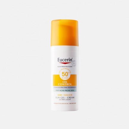 控油清爽面部防晒乳 | 全波段防护 8h持续哑光