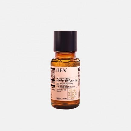 熊果苷精粹水150ml | 激活小分子活性 6秒吸收