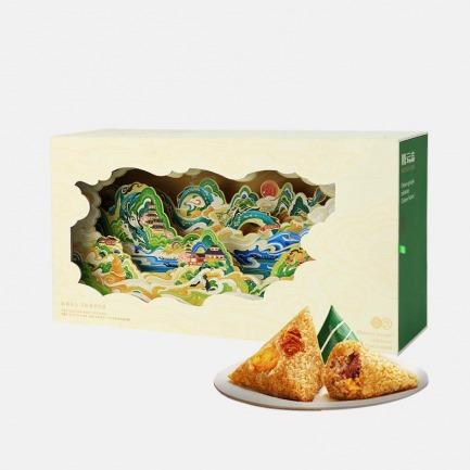 腾云志粽子礼盒 | 粽子的盒子会亮灯