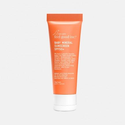 澳洲儿童防晒霜75g   贴合宝宝皮肤酸碱度而设计