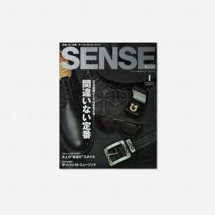 Sense杂志