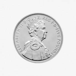 英女王伊丽莎白二世登基60周年纪念硬币 5英镑