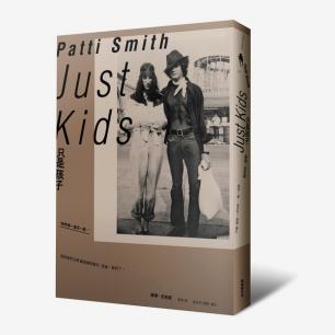 只是孩子--佩蒂.史密斯 Patti Smith