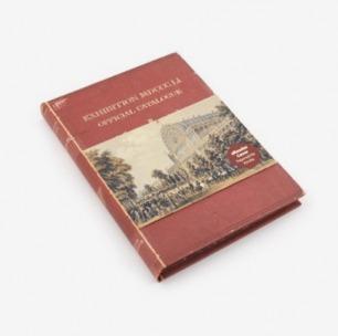 V&A Kindle Paperwhite Kindle保护套