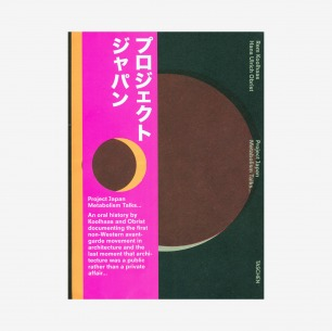 Project Japan: Metabolism Talks