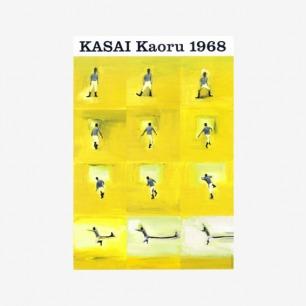 KASAI KAORU 1968