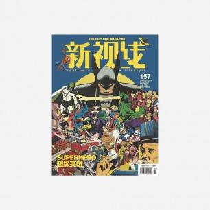 《新视线》2015年6月刊 | 尽览超级英雄们的前世今生