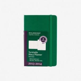 绿意盎然的moleskine2014笔记本
