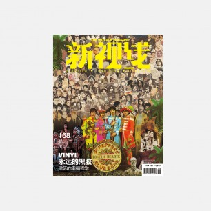 【现货】《新视线》2016年6月刊 永远的黑胶【包含10元邮资】