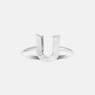 摩尔斯电码定制U形戒指 | 礼赞所有心灵相契的恋人