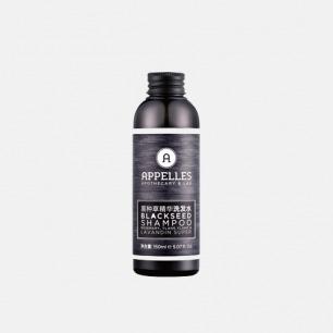 黑种草精华洗发水 | 高效轻盈 温和滋养