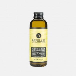 埃及梅沐浴露润肤乳150ml | 补水紧致预防老化 干燥敏感肌适用
