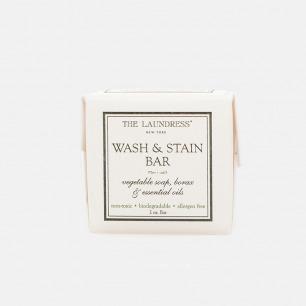 手洗专用衣物去渍皂2枚装