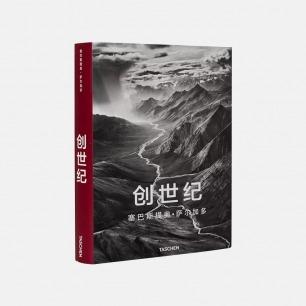 《创世纪:塞巴斯蒂奥•萨尔加多》 | 当代最优秀的纪实摄影师新作