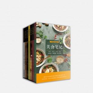 口袋《美食笔记》7册套装 | 横扫日本美食图书排行榜