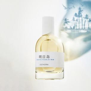 明日岛男香   中国首个调香设计师品牌