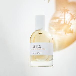 明日岛女香-海洋花木调   中国首个调香设计师品牌