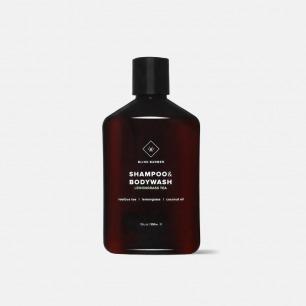 柠檬草椰油 洗发沐浴露 | 去油杀菌 滋养皮肤二合一