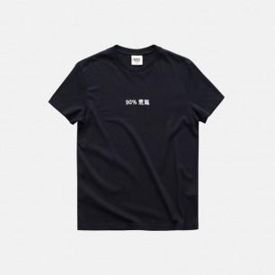 全棉T恤短袖 90%荒诞 | 印花原创设计夏日必备单品