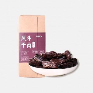 肉香纯正的内蒙古风干牛肉   只用一点盐调味就超香的