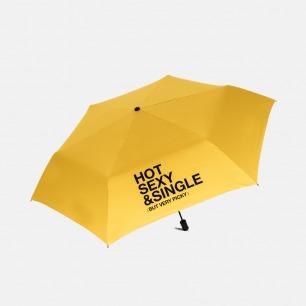 字母标语三折黑胶晴雨伞 | Sexy、Handsome可选