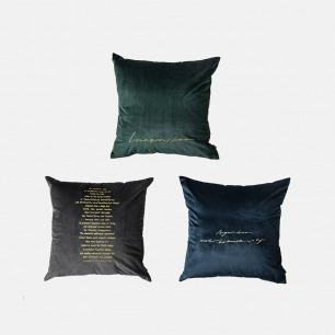 复古丝绒正方形枕套三件套 | 轻奢丝绒光泽 手感舒适