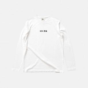 全棉长袖T恤-黑色幽默90%荒诞 | 原创印花设计 经典百搭