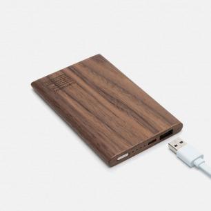超薄超美的原木充电宝 | 足够轻便 可随身携带