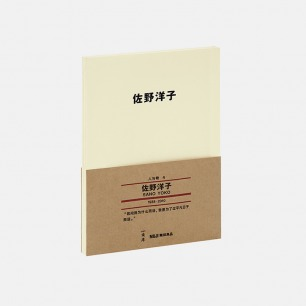 """《佐野洋子》   读库×MUJI""""人与物""""系列文库本"""