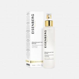 娇嫩肌肤也能用的卸妆液 | 全球专利配方 温和卸妆