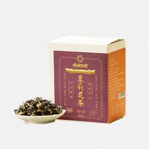 七窨茉莉花茶   传承千年的老福州传统茶