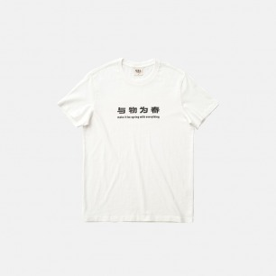全棉圆领T恤-与物为春 | 原创印花设计 经典百搭