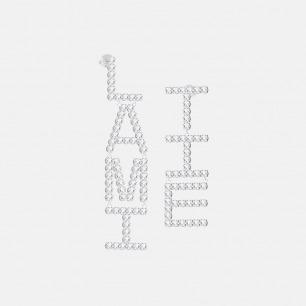 铂金Lamitie 字母耳环 | 超多明星同款复古摩登首饰