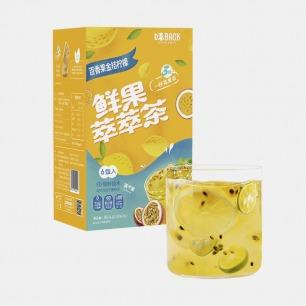 鲜果萃萃茶 | 冻干水果茶,3秒变真茶