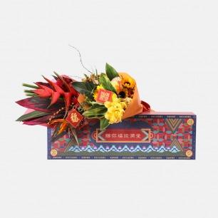 鹤礼高端混合鲜花礼盒 | 故宫联名限定款