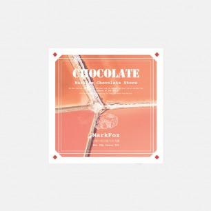 可可狐岩盐豆腐巧克力锤 | 豆香与可可香巧妙结合